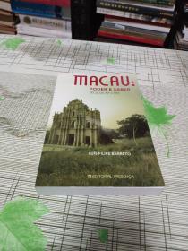 macau poder e saber 澳门:权力与知识               扉页带签名请看图