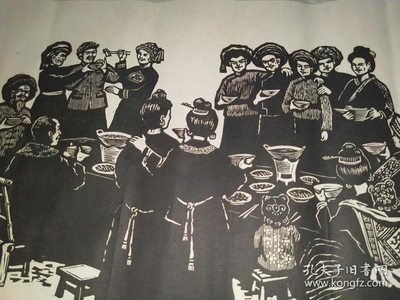 著名版画家龙开朗《请喝一碗丰收酒》   原作