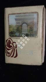 【老笔记本收藏】世界风光 【内有笔记,包括购书画收藏品记录等】
