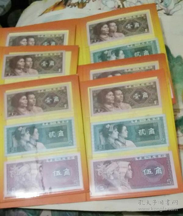 香港发行奥运会纪念钞(原册,尾数4)