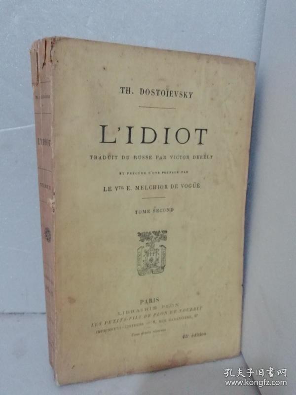 L'IDIOT【外文原版】毛边本