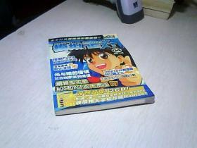 模拟NEXT 2004年第6期