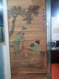 清代杰出书画家 扬州八怪之一 黄慎《太白醉酒》 原装旧裱 大师手笔 非常老旧 买家自鉴