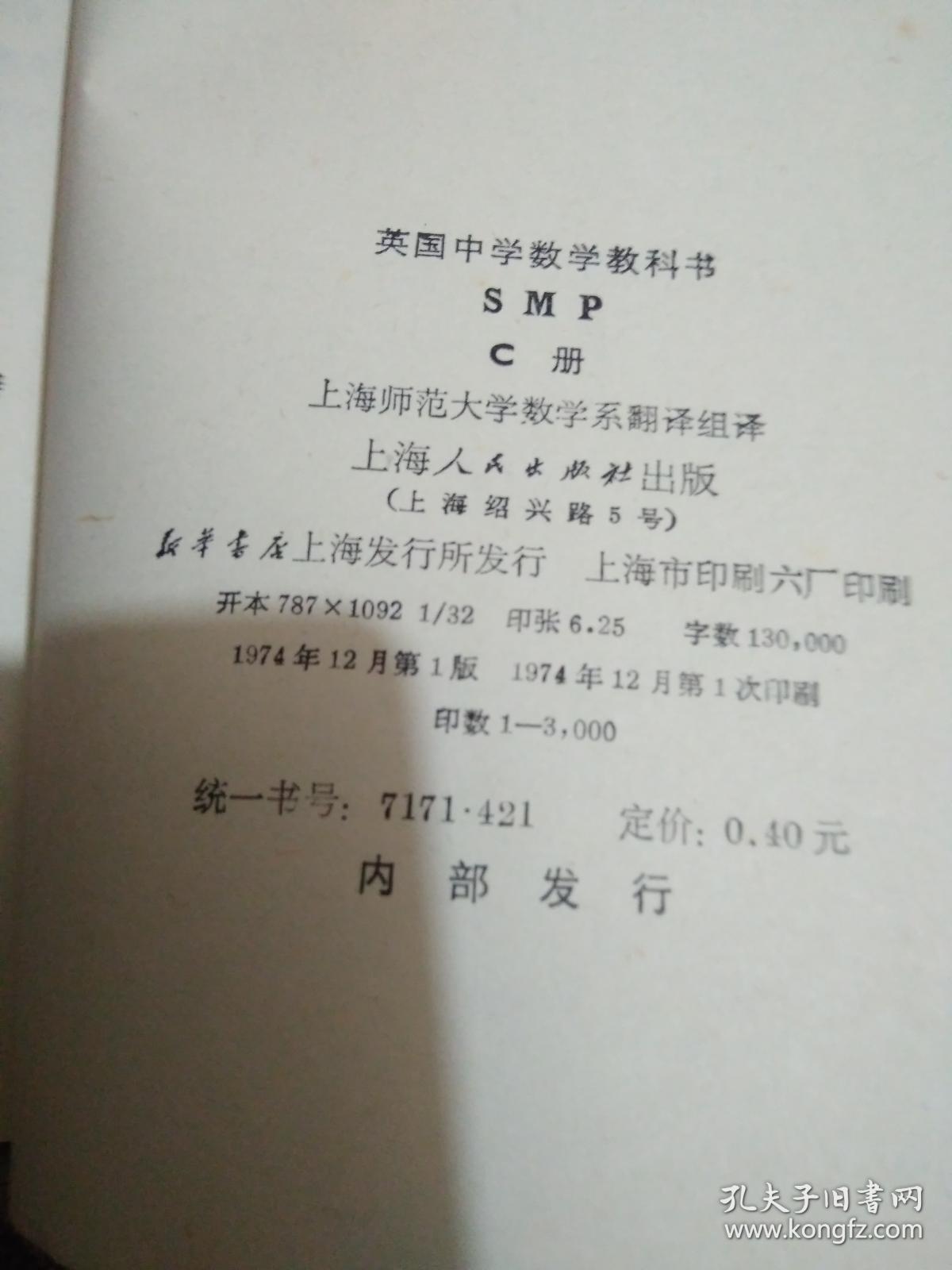 投资顺e�..�)�y`f�.�9.b_英国中学数学教科书(d\\h\\c\\f\\z\\y\\b\\e\\c册)9册不重复