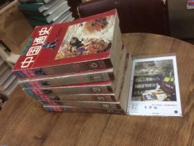 绘画本中国通史 全6卷 合售
