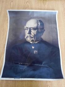 德意志帝国首任宰相《奥托·冯·俾斯麦》肖像一幅,42.3*32.7厘米,1910年日本印刷