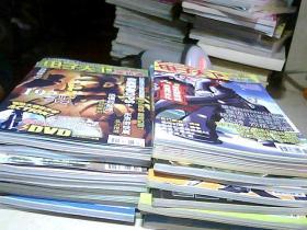 掌机迷 ·电子天下   2007年  1-19·23期   19本  带 CD  2张