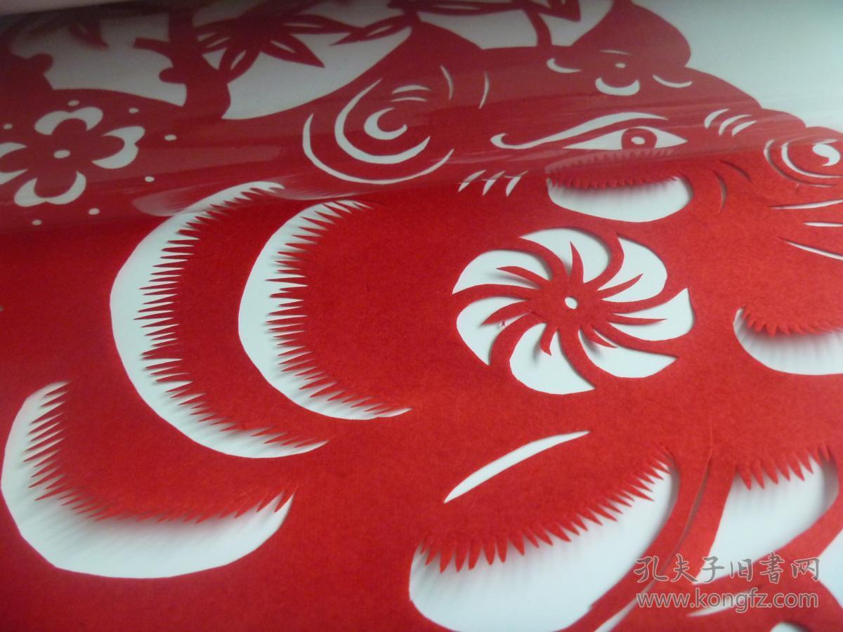 2007富贵猪剪纸挂历【真正剪纸非印刷尺幅大适合装框】剪纸尺幅35x45