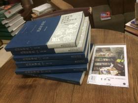 6本合售:民国军事史 第一卷 第二卷 第三卷 上下 第四卷 上下 全套(包括四卷六册,第一部全面系统地记叙民国时期军事历史的著作,一版一印)