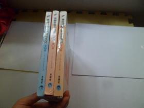 外研社丽声拼读故事会:(第3.4.6级)三册都有光盘