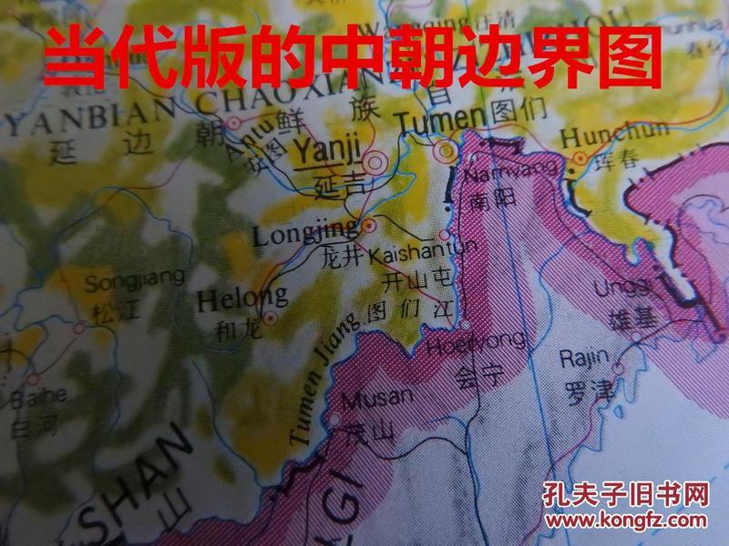DT295、1904年,《最新满韩地图》 。这张古地图中朝两国是以图们江(朝鲜称其为豆满江)北面的长白山为国界。现在是以图们江为界。1909年9月4日中日签署协约之后,界限南移到图们江上。这个协约帮助我们得到了一大块领土!错版地图,把布特哈(即扎兰屯)从哈尔滨到满洲里的铁道线上东移了100多公里,到了格尼河下游去了,弄到了莫旗尼尔基附近。还有东北话,哈拉宾。
