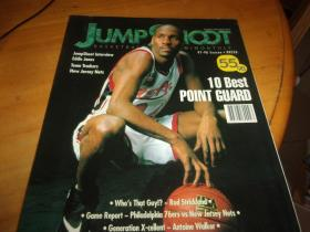 JUMP SHOOT 篮球刊物 55/98--夹大海报