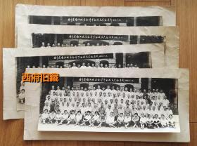 1984年,四川省内江地区会计学会成立大会老照片4张,大合影合售