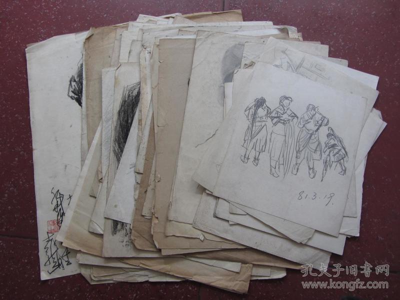 7、80年代57张素描画