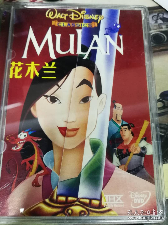1998年华特·迪士尼片《花木兰》国语版BD国粤英720p下载