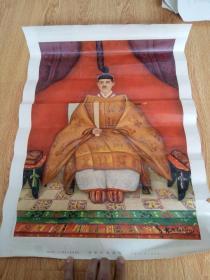 1915年日本大坂每日新闻社发行《大正天皇画像》大幅54*38.8厘米