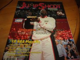 JUMP SHOOT 篮球刊物 58/98--夹大海报
