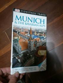 英文原版 DK Eyewitness Travel Guide: Munich & the Bavarian Alps DK旅游指南:慕尼黑
