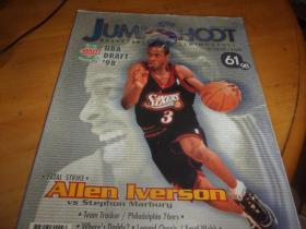 JUMP SHOOT 篮球刊物 61/98--夹大海报