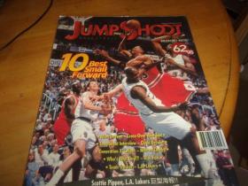 JUMP SHOOT 篮球刊物 62/98--夹大海报