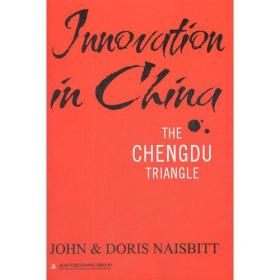 9787515801735Innovation in China