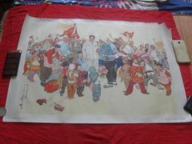2开文革宣传画---在毛主席身边(保真,包老)孔网孤本未见!