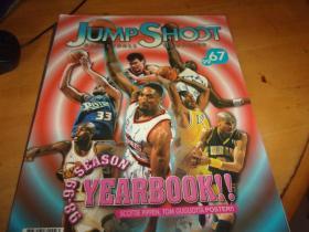 JUMP SHOOT 篮球刊物 67/99--夹大海报