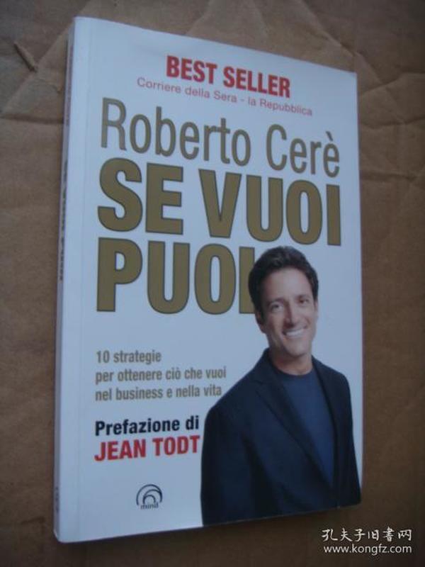 SE VUOI PUOI  意大利语原版 2017年