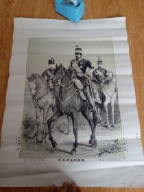 1891年《明治天皇贵显马乘御尊影》大幅54.5*40厘米