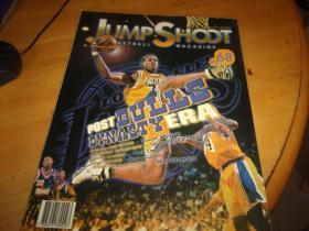JUMP SHOOT 篮球刊物 68/99--夹大海报