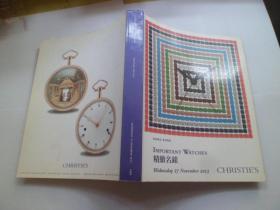 CHRISTIE'S 香港佳士得2013年11月{精致名表 Important Watches}厚册