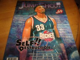 JUMP SHOOT 篮球刊物 69/99--夹大海报