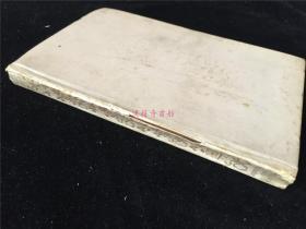 1902年英文原版《OF AUCASSIN AND NICOLETTE》《AMABEL AND AMORIS》1册全,有几张版画插图。《乌加桑和尼科莱特》法国中世纪浪漫小说