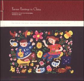 Farmer Paintings China