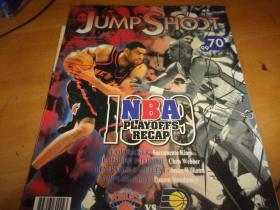 JUMP SHOOT 篮球刊物 70/99--夹大海报