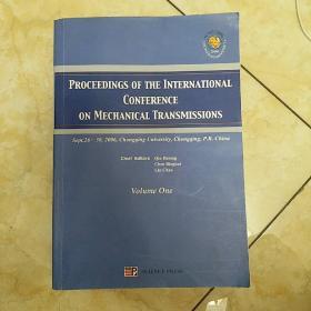 国际机械传动学术会议ICMT2006文集:英文版(配光盘)