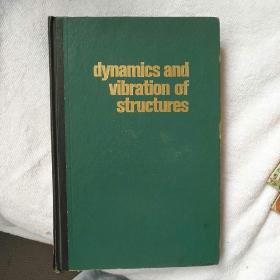 Dynamics and Vibration of Structures (结构动力学与振动)英文精装