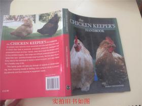 THE CHICKEN KEEPERS HANDBOOK