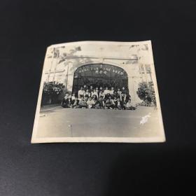 老照片香港安老院合影