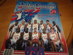 JUMP SHOOT 篮球刊物 72/99--夹大海报