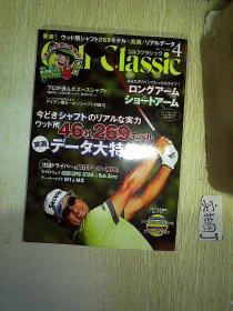 日文书:Golf Classic(编号A02)