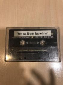 Wenn das barchen bauchweh hat 德文原版 磁带