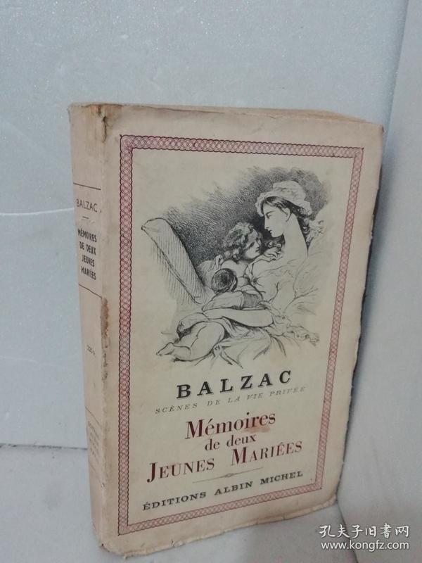 MéMOIRES DE DEUX JEUNES MARIÊES【法文原版毛边本】两个新娘的回忆 作者 : 巴尔扎克