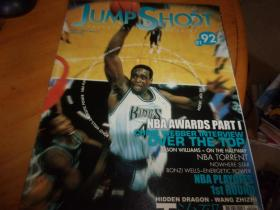 JUMP SHOOT 篮球刊物 92/01--无海报