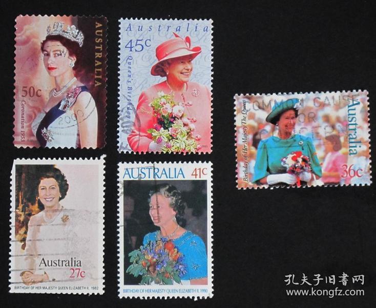 澳大利亚邮票----英国女王(信销票)