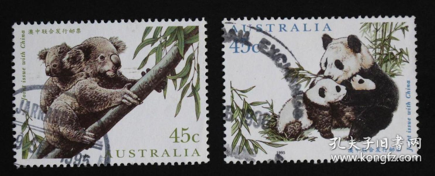 澳大利亚邮票----澳中联合发行(信销票)