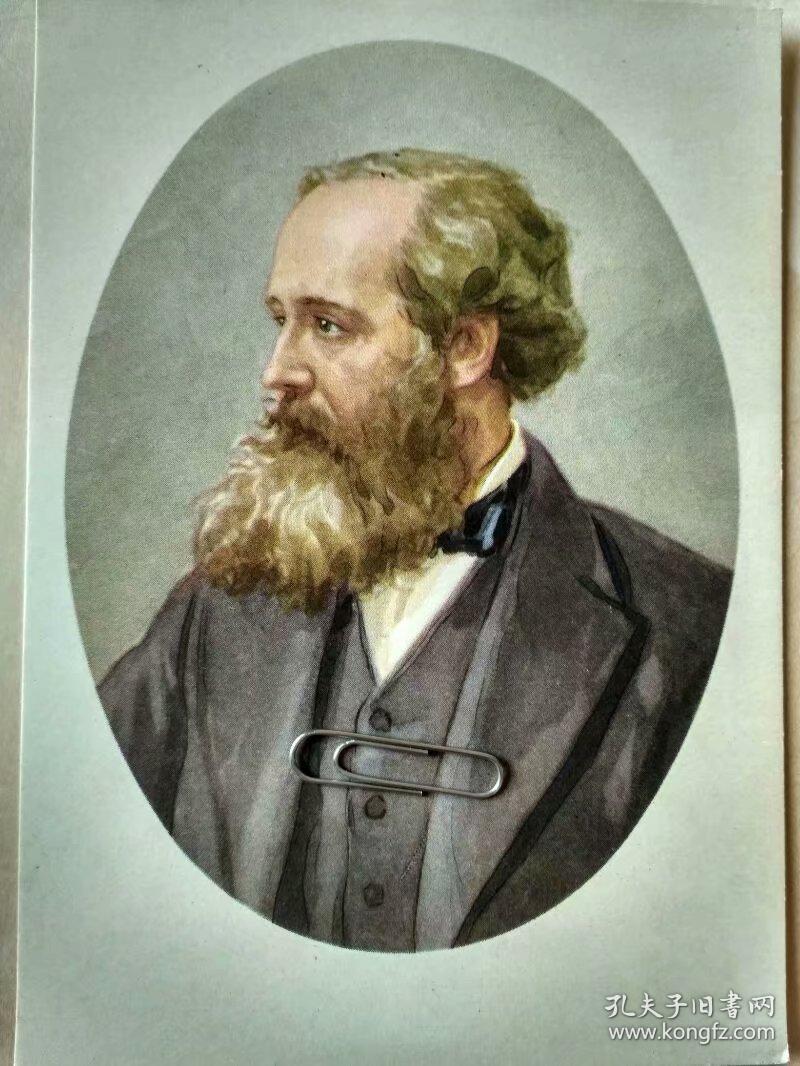 英国物理学家,数学家麦克斯韦肖像.图片