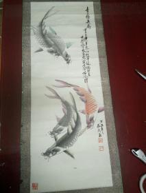国画:鲤鱼图,张雨民画