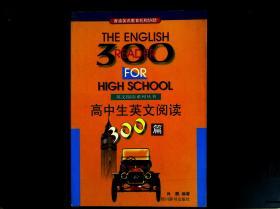 高中生英文阅读300篇高中作文春花图片