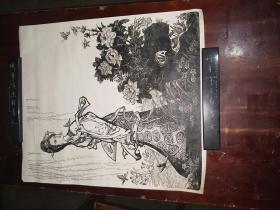 贵州著名版画家高先贵原作《宝钗扑蝶》品如图